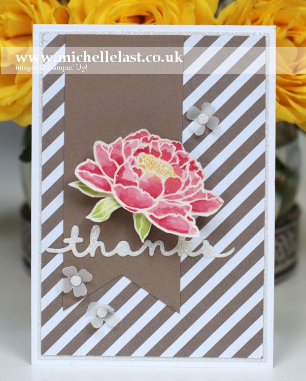 Wobble-flower-cased-from-Steffi Helmschrott